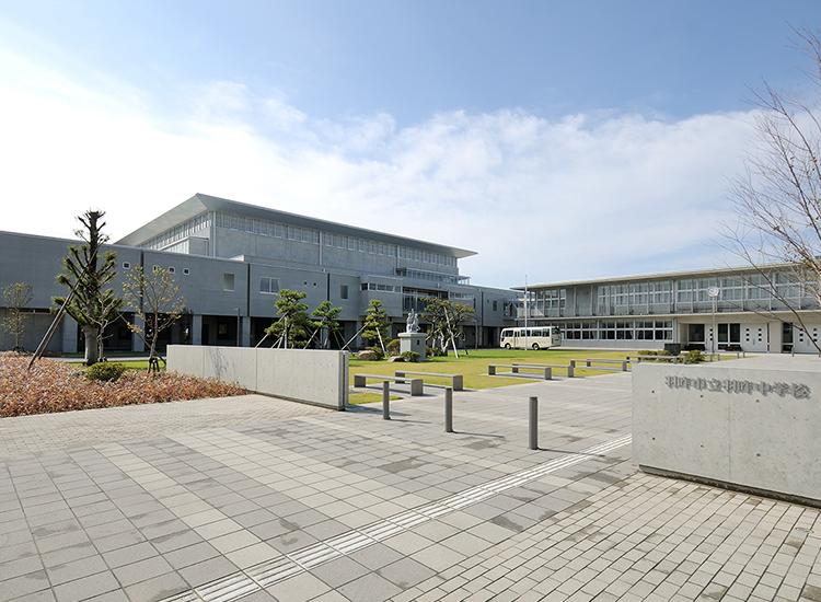 羽咋中学校