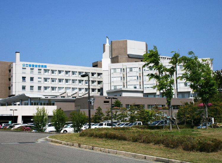 七尾市/能登総合病院